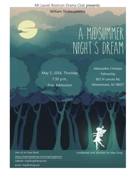 midsummer-poster